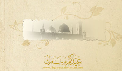 2012 Islamic greeting card in psd