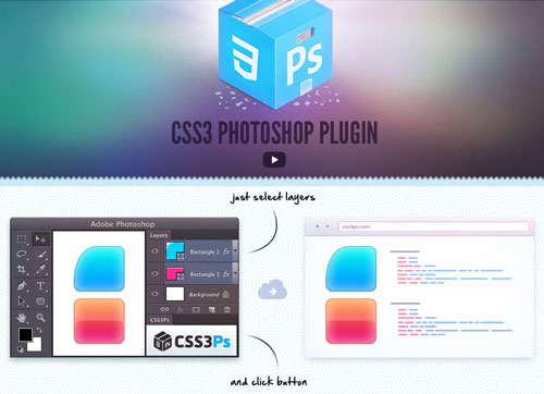 Free Photoshop plugin 7