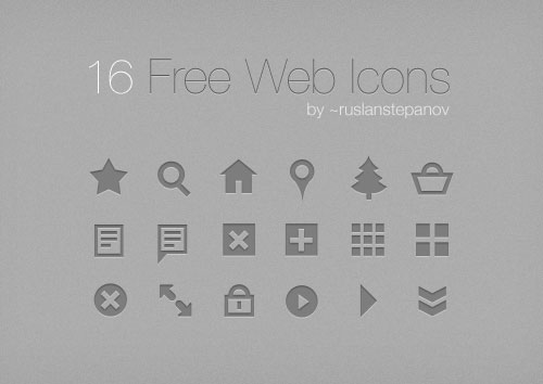 Free minimalist icon set 17