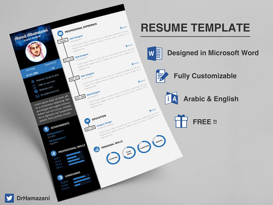 12 Free and Impressive CVResume Templates in MS Word Format – Word Free Resume Templates