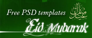 Free Beautiful Eid ul-Fitr Islamic Designs in PSD